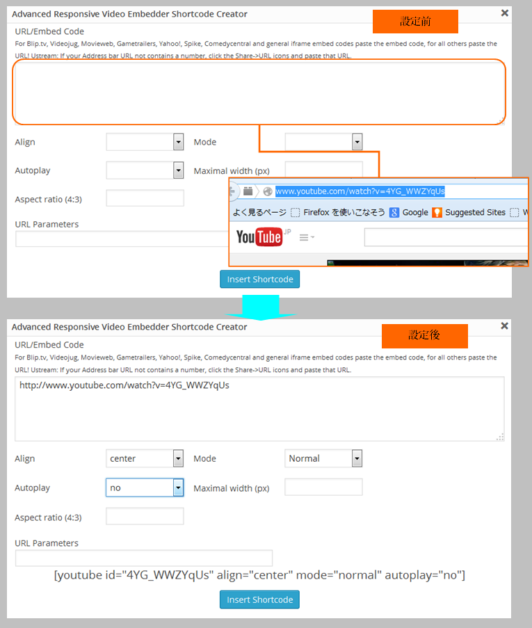 Advanced Responsive Video Embedder使用方法2